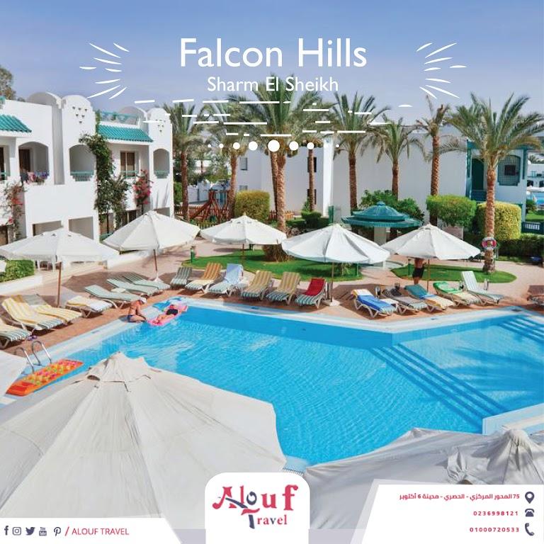 Falcon Hills Sharm Elsheikh