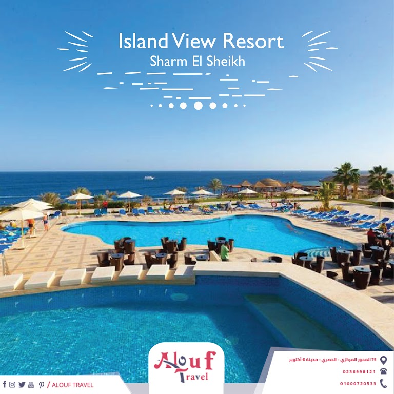 Island View Sharm Elsheikh