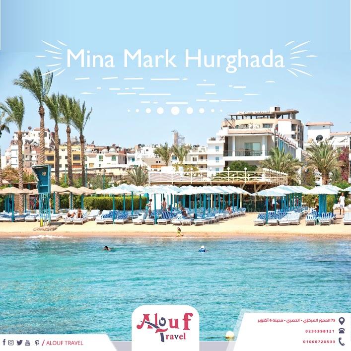 Mina Mark Resort Hurghada