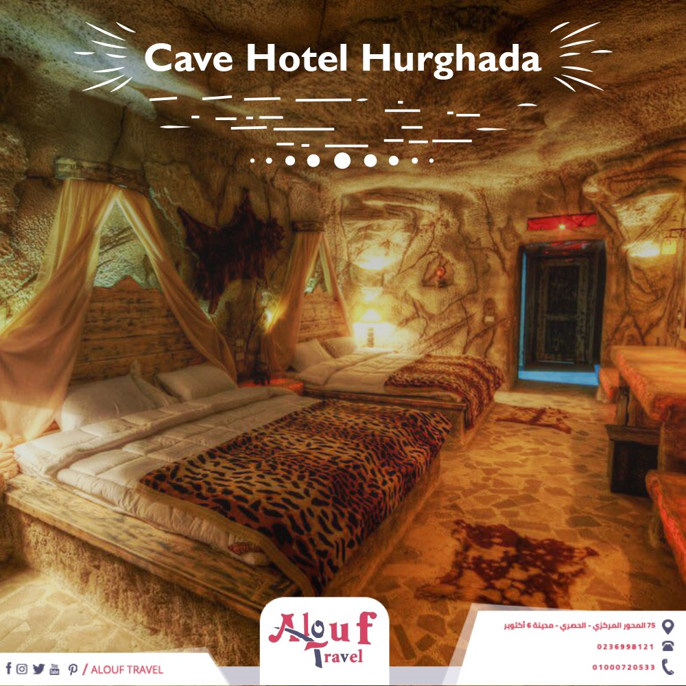 Caves Beach Resort Hurghada (Adults Only)