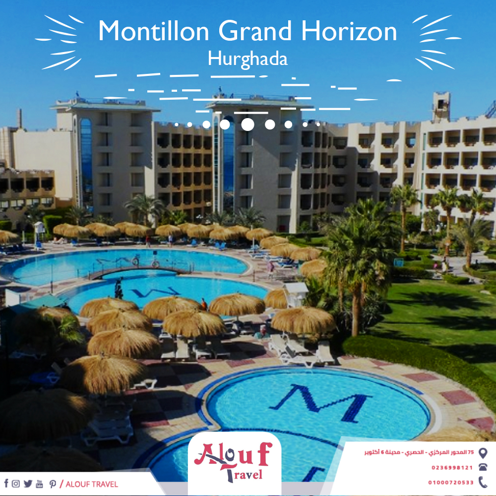 Montillon Grand Horizon Resort Hurghada offer